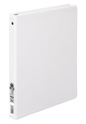 [18517 SAM] Half Inch White View Binder